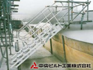 クイックステップ(アルミ昇降階段)