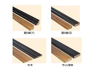 伝承シリーズ 木製造作材