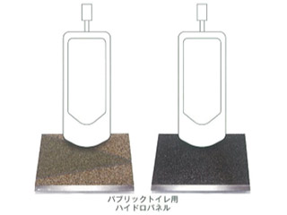 Toskシリーズ【ハイドロパネル】