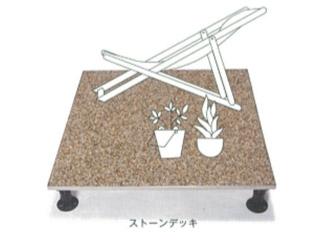 Toskシリーズ【ストーンデッキ】