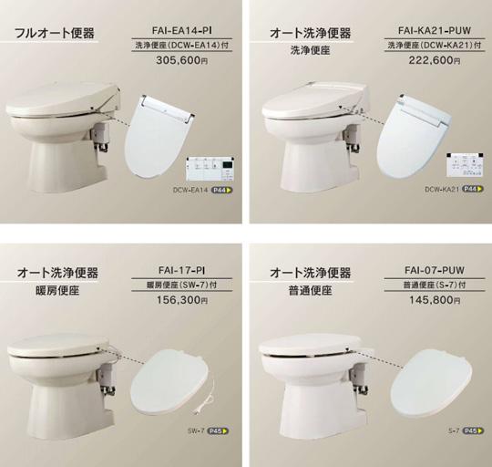 水洗 トイレ 簡易