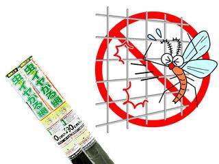 虫のイヤがる網