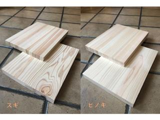 壁床材 加工板(床壁用)
