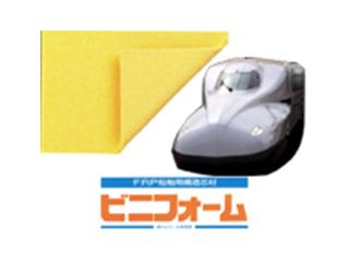 FRP船舶用構造芯材【ビニフォーム】