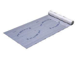 壁用遮熱・透湿・防水シート<br> 遮熱エアテックスR