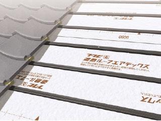 樹脂製屋根下地材<br> エコランバー