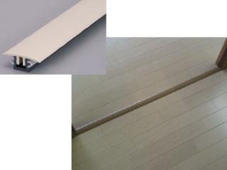 床用樹脂製見切<br> 床見切
