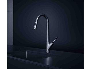アクサースタルク シングルレバー引出式<br> キッチンシャワー混合水栓260