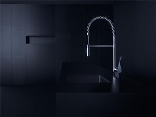 アクサーチッテリオ セミプロ シングルレバーキッチンシャワー混合水栓 230