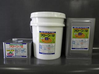 遮熱+防水のW効果!業界でも珍しい【フローン12 クールホワイト】