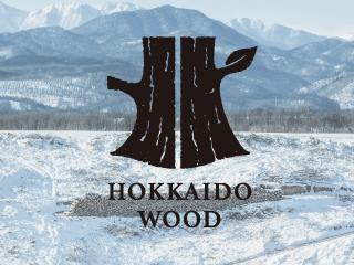 """""""北海道生まれ""""の木材製品をPRするブランド「HOKKAIDO WOOD」"""