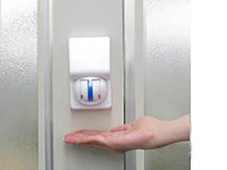 非接触自動ドア用センサー【PF-R5】