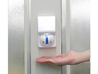 自動ドア用非接触ビームスイッチ【PF-R5】