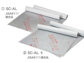 遮熱・透湿・防水シート IMA SUPERコート®AL/ALⅡ