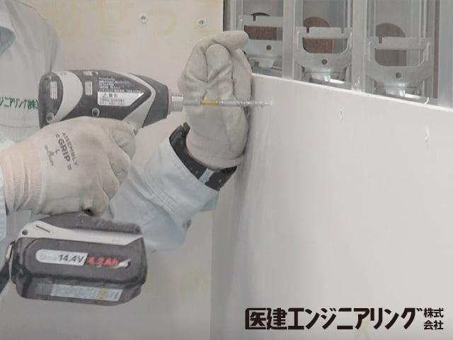 放射線防護工事