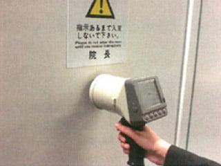 漏えい放射線量測定