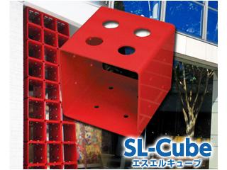 ビル全倒壊防止工法【SL-Cube】