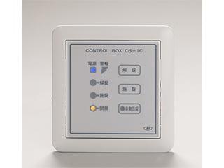 1回線電気錠制御器 CB-1C