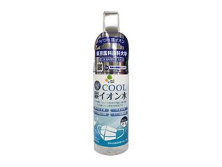 ECOSAS Ag⁺COOL 銀イオン水