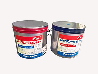 コーキング材 弾性タイプ(エポキシ樹脂)【ジックシールE-16】(10kg/SET×2)