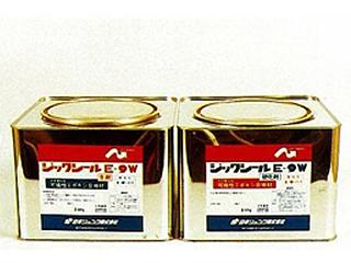コーキング材 水中硬化型タイプ(エポキシ樹脂)【ジックシールE-9W】(20kg/SET)