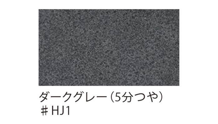 汚垂れ陶板ハイドロセラ・フロア PU(厚型)