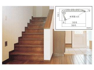 木製室内階段用 すべり止め材【スベラーズ】