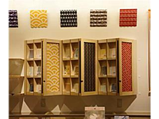 karakami wall panel,karakami panel