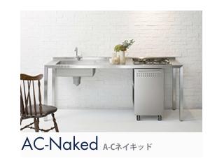AC-Naked