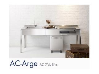 AC-Arge