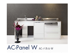AC-Panel W