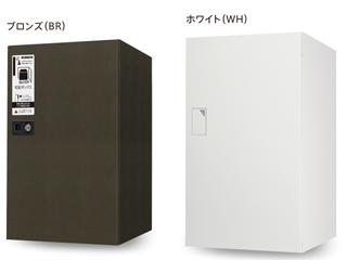 【戸建て住宅用宅配ボックス】おるすばんボックス