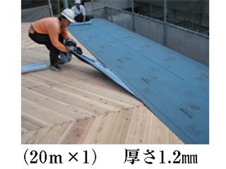 粘着層付屋根下葺材【モラサン2号タック付】