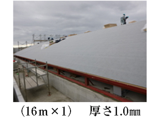 粘着層付屋根下葺材【エコタック】