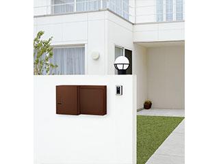 戸建・集合住宅向け ポスト 壁付タイプ 大型郵便物対応【KS-MB36F】