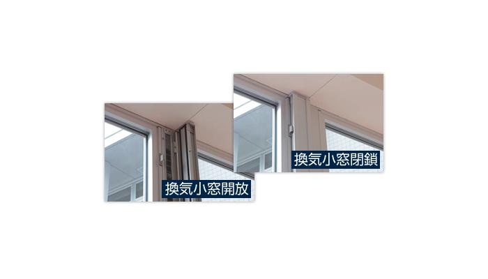 反射板式消音システム【ノイズバスター】