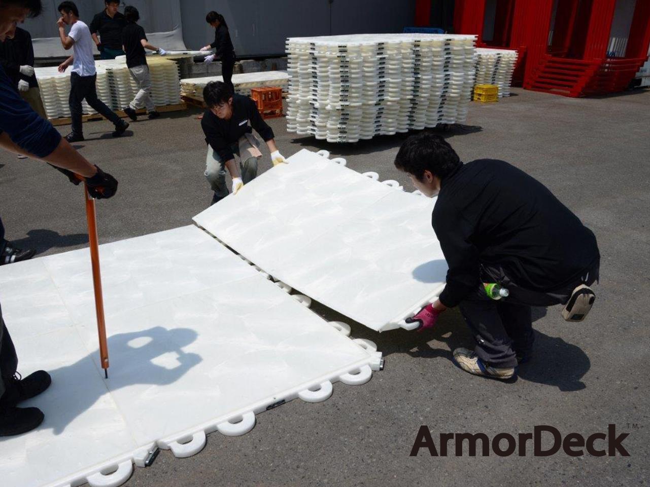 ARD【ArmorDeck アーマーデッキ】
