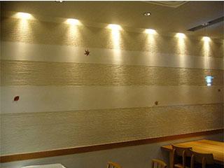 壁材 結華