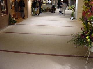 床材 尾瀬の道