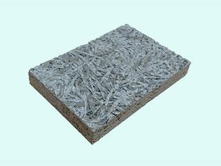 硬質木毛セメント板【ニューASAボード】