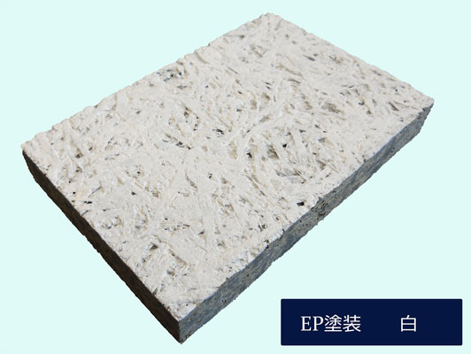 不燃木毛セメント板【日化ノンネンボード】