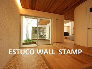 造形用塗り壁材「エスタコウォール・スタンプ(ESTUCO WALL ・ STAMP)」