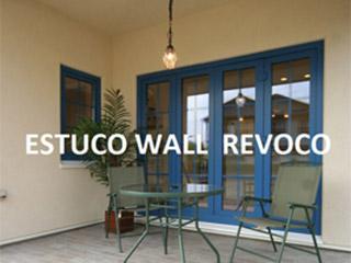 外装用塗り壁材「エスタコウォール・レボコ(ESTUCO WALL ・ REVOCO)」