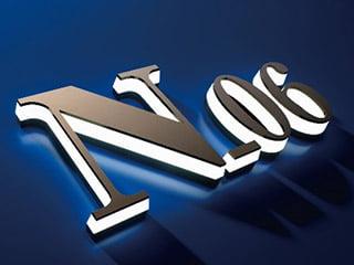 nanoLEDシリーズ「N-06(側面発光 テーパータイプ)」