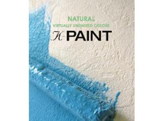 珪藻土塗料【ケイソウくんK-PAINT】