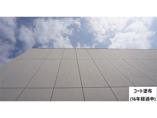 PW工法:特殊洗浄施工/PW工法:塗膜性防汚処理剤施工/PW工法:浸透性吸水防止剤施工
