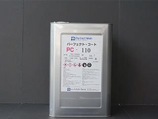 PC-110