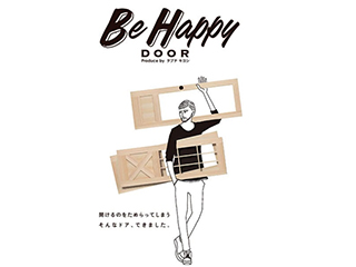 Be Happy Door 【ビーハッピードア】