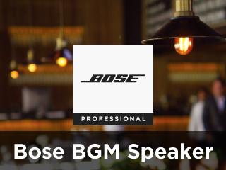 Bose BGM Speaker