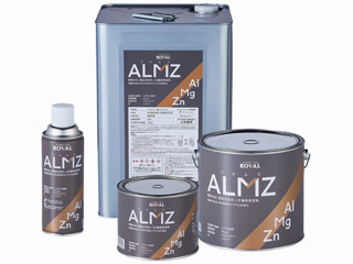 亜鉛合金メッキ補修用塗料 ALMZ